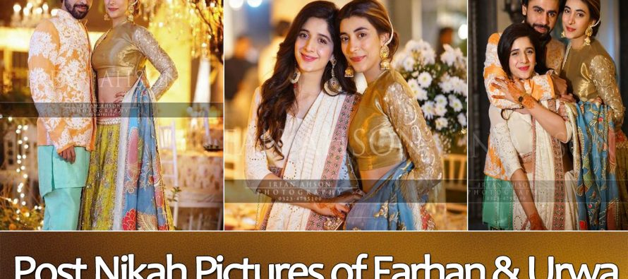 Urwa Hocane and Farhan Saeed's Qawali Night Pictures
