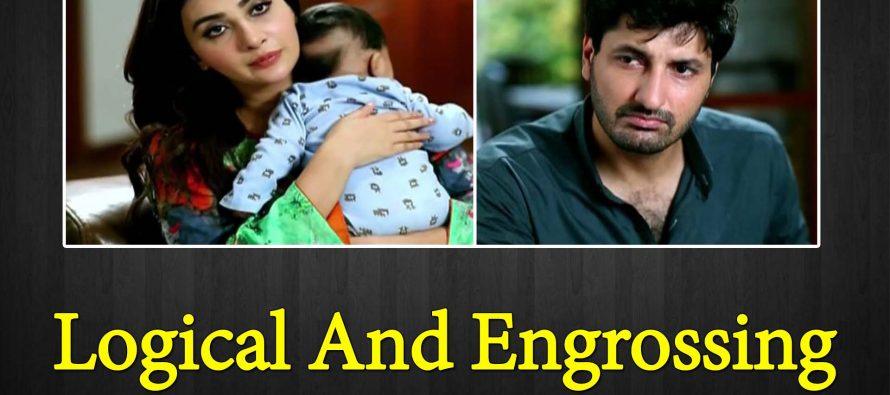 Khuda Mera Bhi Hai Episode 8 Review – Logical And Engrossing