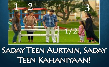Sanam Episode 15 Review – Saday Teen Aurtain, Saday Teen Kahaniyaan!