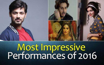 Most Impressive Performances of 2016