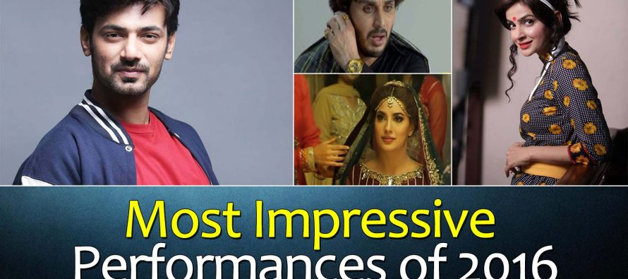 Most Impressive Performances of 2016