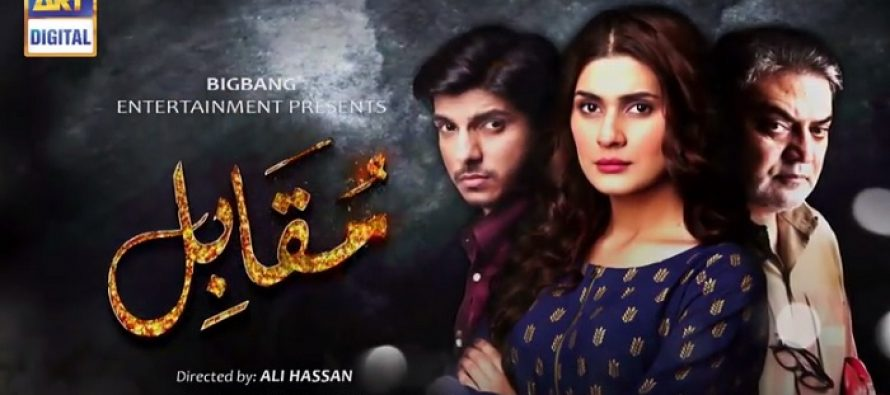 Muqabil Episode 3 Review – Interesting!