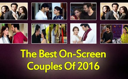 The Best On-Screen Couples Of 2016