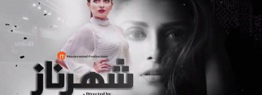 Shehrnaz Episode 9 Review – Engaging & Fast-Paced