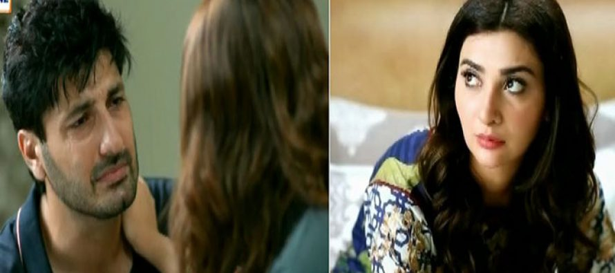 Khuda Mera Bhi Hai Episode 7 Review – Extremely Poignant
