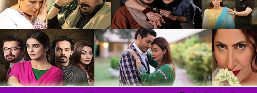 Worst Dramas of 2016