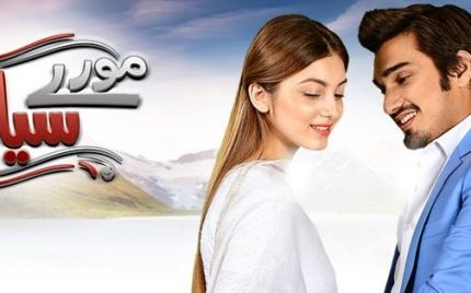 Moray Saiyaan Episode 12 Review – Repetitive & Boring!