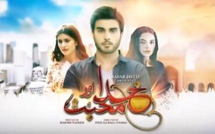 Khuda Aur Mohabbat Episode 14 Review – Fairly Decent!
