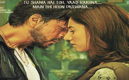 """Mahira Is A Very Talented Actor,"" said Shah Rukh Khan"