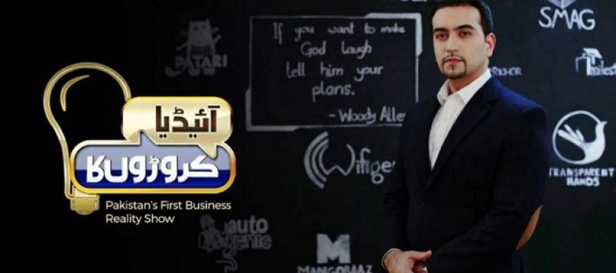 Idea Croron Ka – Pakistan's First Business Reality Show