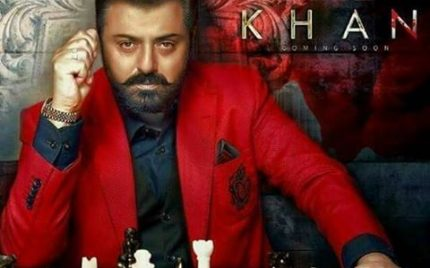 """Upcoming Drama Serial """"Khan"""" – Not To Be Missed"""