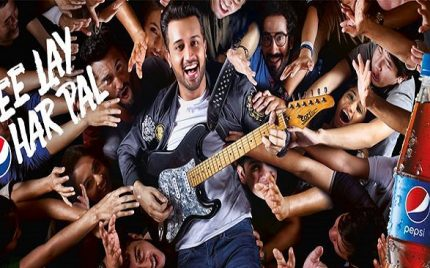 Jee Le Har Pal – Atif Aslam Is Here To Rock