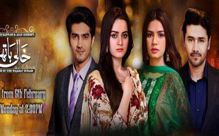 Drama 'Khaali Haath' – Promos & Schedule