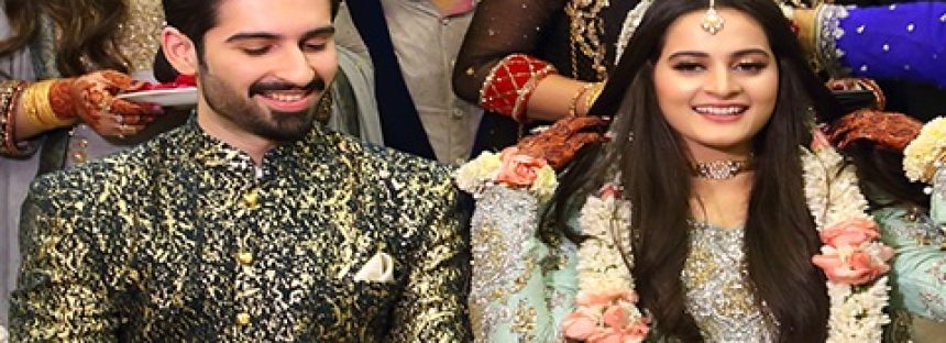 Aiman Khan & Muneeb Butt's Engagement