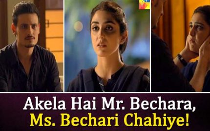 Sanam Episode 17 Review – Akela Hai Mr. Bechara, Ms. Bechari Chahiye!