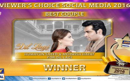ARY Viewers Choice Awards – Winners Announced!