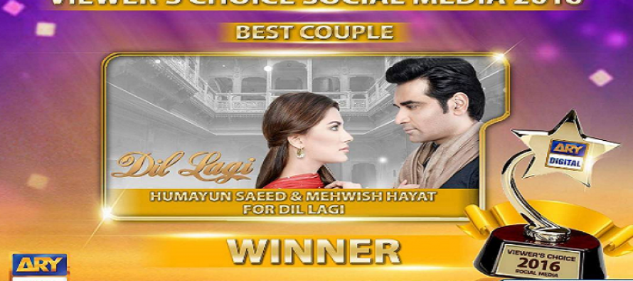 ARY Viewers Choice Awards – Winners Announced!