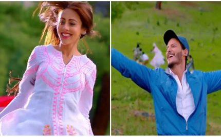 Balu Mahi's Second Video Song 'Bechaniyan'