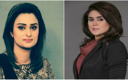 PTV Bans Two Female Anchors