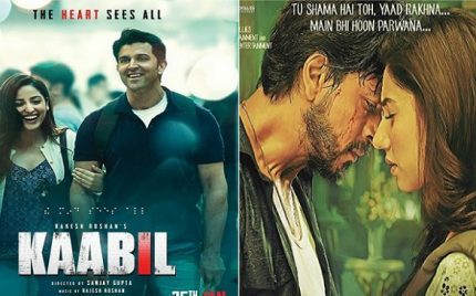 Hritik Roshan's Kaabil To Hit Pakistani Cinemas Soon, while the future of Raees is still uncertain