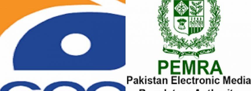 FIR Registered Against Pemra, Geo Tv Owner & Anchors