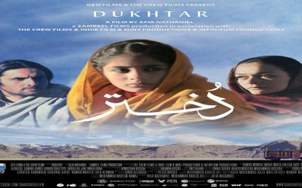 Dukhtar Becomes The First Pakistani Film To Release In Japan