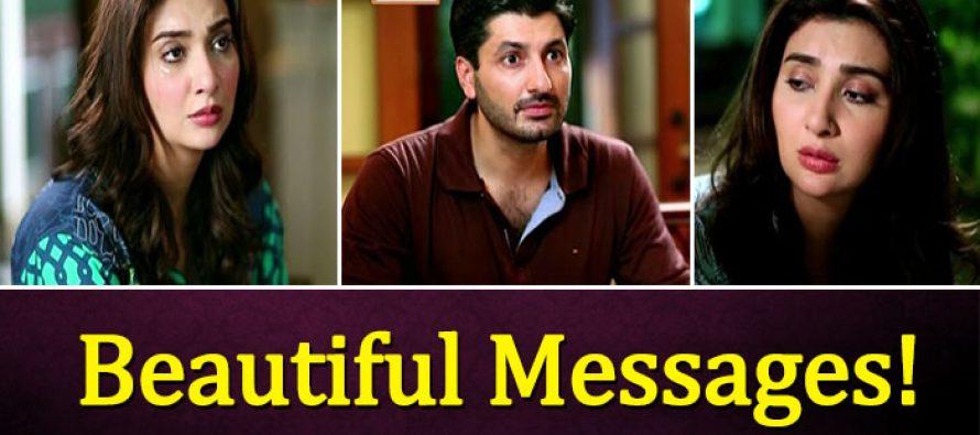Khuda Mera Bhi Hai Episode 14 Review – Beautiful Messages