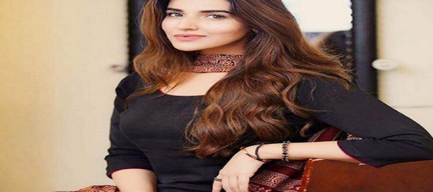 Hareem Farooq's Upcoming Film 'Parchi'