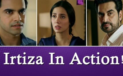Bin Roye Episode 14 Review – Irtiza In Action!