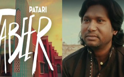 Patari's Tabeer Has Amazed Us Yet Again!