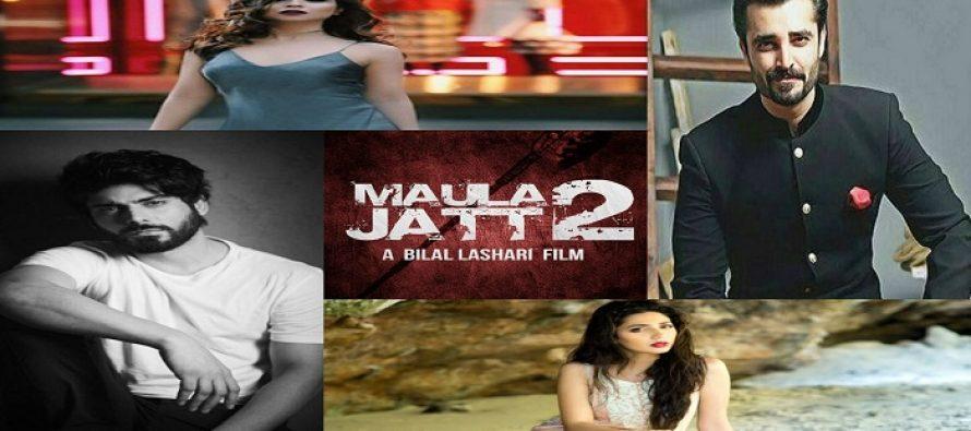 Maula Jatt 2 Is Not The Official Title Of Bilal Lashari's Next Film!