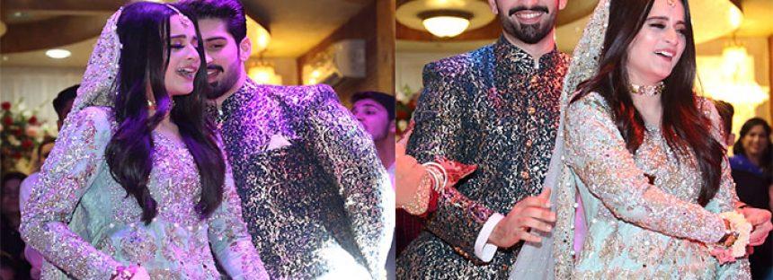 Aiman Khan & Muneeb Butt Couple Dance On Engagement