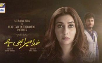 Khuda Mera Bhi Hai Episode 15 Review – Emotionally Overpowering