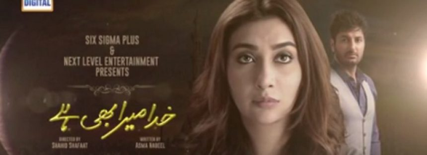 Khuda Mera Bhi Hai Episode 15 Review – Emotionally Overpowering
