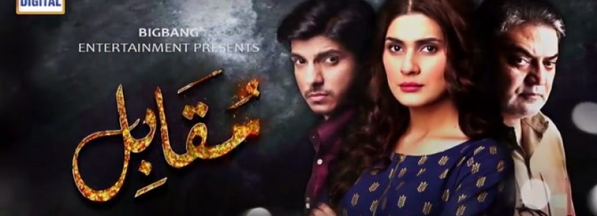 Muqabil Episode 9 Review – Engrossing