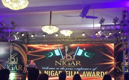 Nigar Awards Revived after 12 years