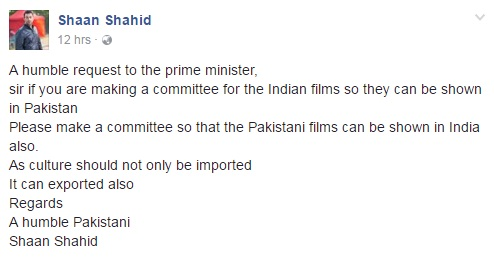 Shaan Requests PM To Ensure The Release Of Pakistani Films In India!