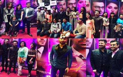 Have a look at the premiere of Thora Jee Le