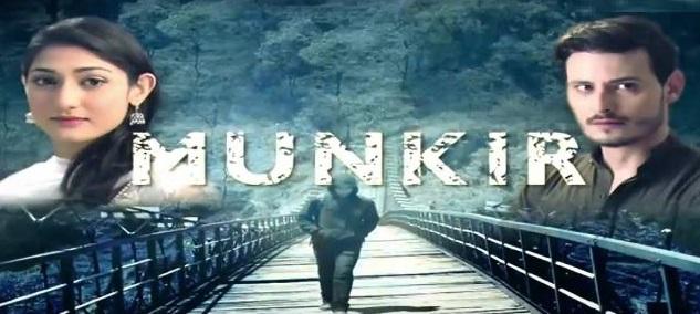 01 Munkir Sunday