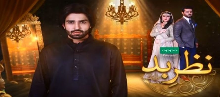 Nazr e Bad Episode 5 & 6 Review – So Far So Good!