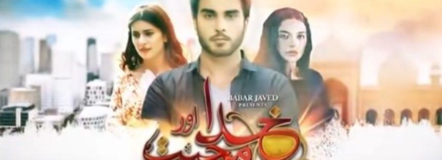 Khuda Aur Mohabbat Episode 16 – Epic Journey So Far!