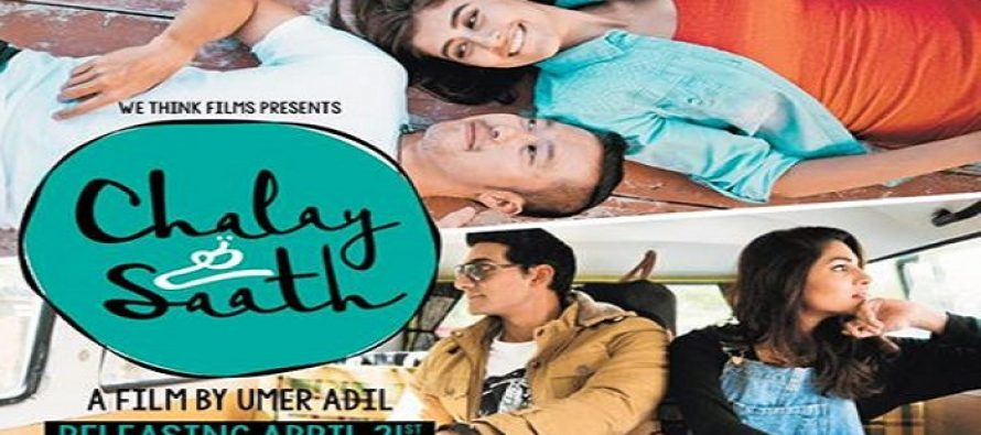 Release Date Of Chalay Thay Saath Announced