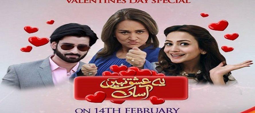 Agha Ali Turns Lover Boy For Urdu 1's Upcoming Telefilm