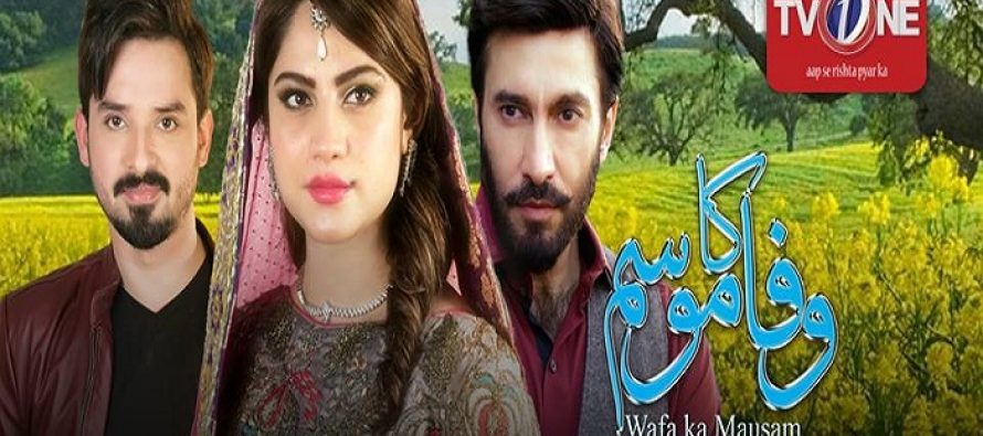 Promos & OST of Wafa Ka Mausam