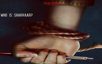 Rafay Rashdi's 'Shahvaar'