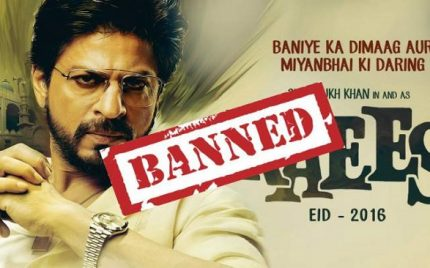 Mahira Khan's Raees Banned In Pakistan