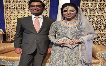 Maria Memon Got Married – People Mocked Her Like Nobody's Business