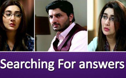 Khuda Mera Bhi Hai Episode 16 Review – Searching For Answers