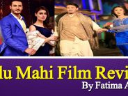 Balu Mahi Film Review