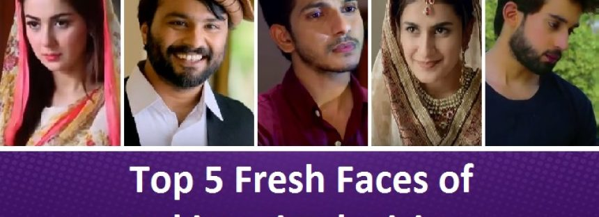 Top 5 Fresh Faces Of Pakistani Television
